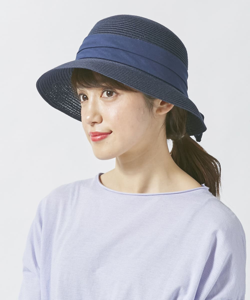MILSA Washable Braid Cloche