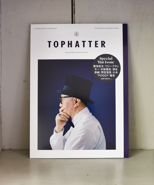 TOPHATTER(BOOK)