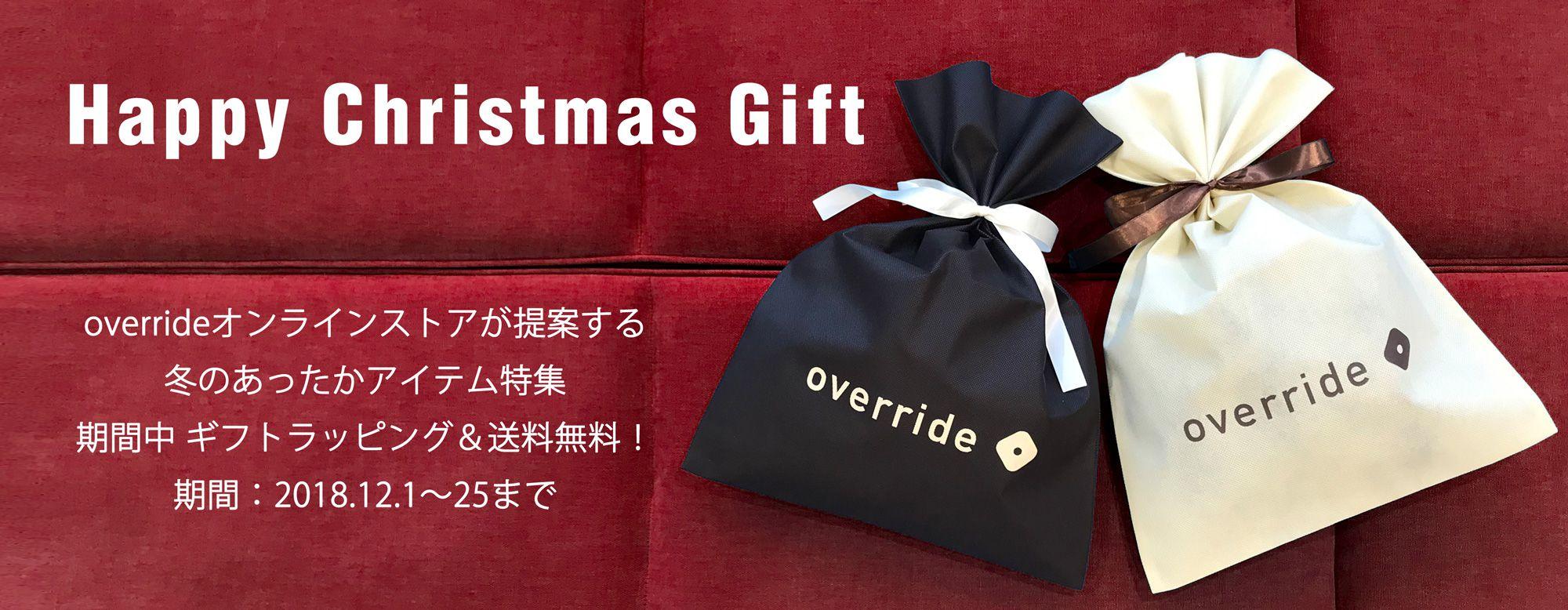 happy christmas gift override オーバーライド online store